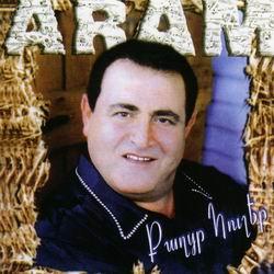 Скачать Арам Асатрян Торрент - фото 5