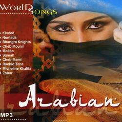 Скачать арабские песни торрент