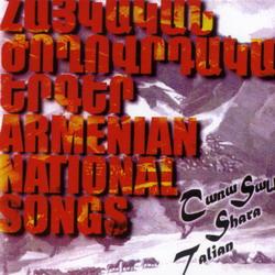 Шара талян армянские народные песни